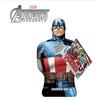 The Avengers Captain America 3D Ref 2517